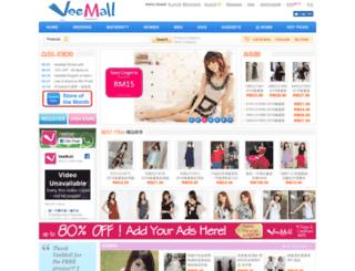 veemall.my screenshot