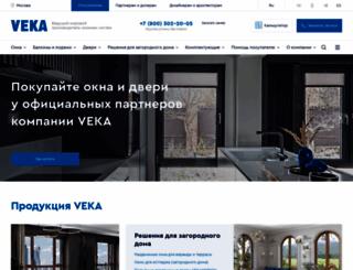 veka.ru screenshot