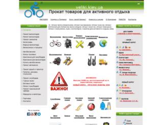 veliki.kiev.ua screenshot