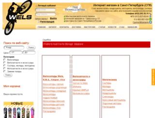 velomotomagazin.ru screenshot