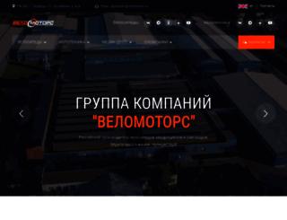 velomotors.ru screenshot