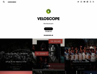 veloscope.in screenshot