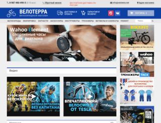 veloterra.net screenshot