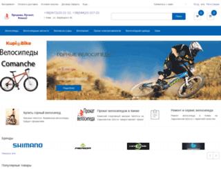 veloviva.com.ua screenshot