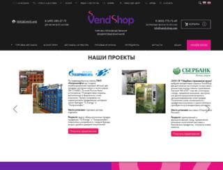 vend-shop.com screenshot