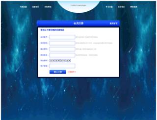 veneers101.com screenshot