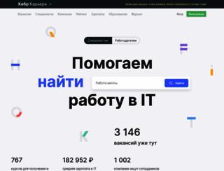 vengelgardt.moikrug.ru screenshot