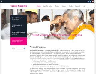 venodsharma.com screenshot