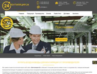 ventilyacia-24.ru screenshot
