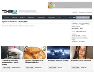 ventrilo.tomsk.ru screenshot