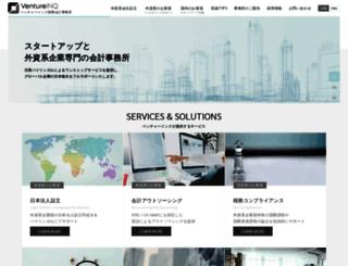 ventureinq.jp screenshot