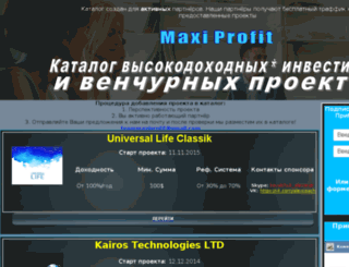 ventureinvestion.ru screenshot