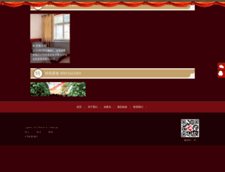 verdurasteahousecafe.com screenshot