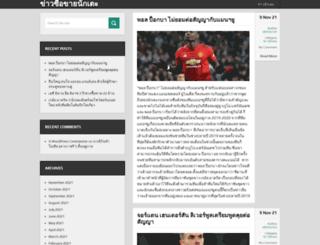 vermontforvy.com screenshot