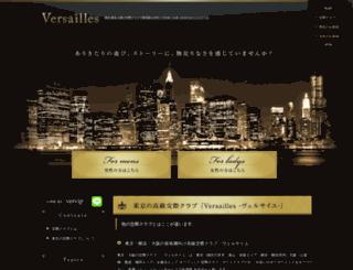 versailles-club.com screenshot