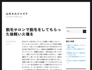 versichert24.biz screenshot