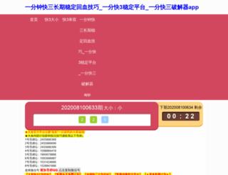 vertito.com screenshot