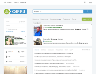 vertuiprog.land.ru screenshot