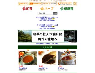 verygoodtea.com screenshot