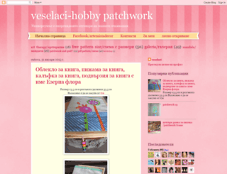 veselaci-hobby.blogspot.com screenshot