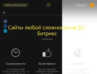 vesinet.ru screenshot