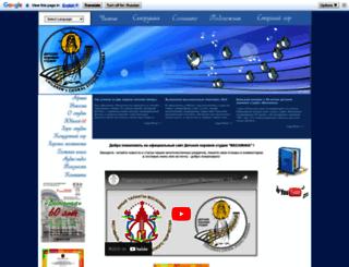 vesnianka.ru screenshot