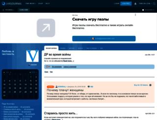 vesninalj.livejournal.com screenshot