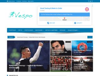 vespo.com.ua screenshot