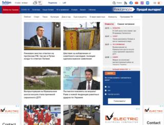 vesti.lv screenshot