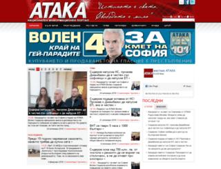 vestnikataka.com screenshot