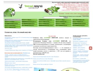veterinarian.ru screenshot
