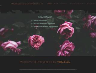 vetkavetka.ru screenshot