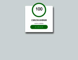 vfilmtime.com screenshot