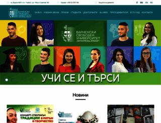 vfu.bg screenshot