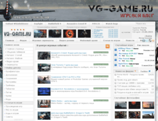 vg-game.ru screenshot