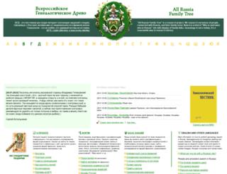 vgdru.com screenshot