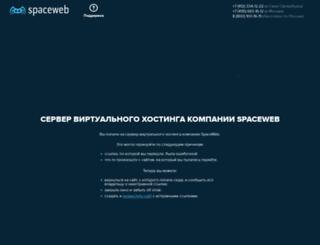 vh40.spaceweb.ru screenshot