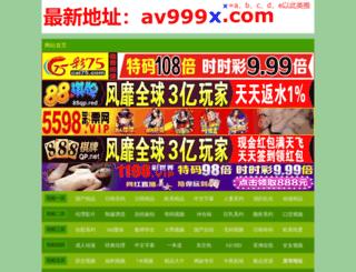 vi14.com screenshot