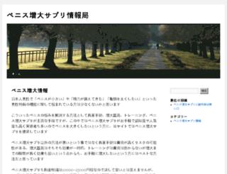 viaagra-pills.com screenshot