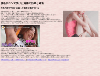 viaferrata-bg.com screenshot