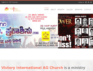 viagchurch.com screenshot