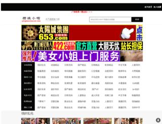 vibhalife.com screenshot