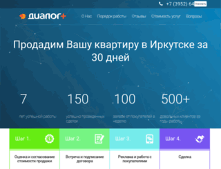 vibor38.ru screenshot