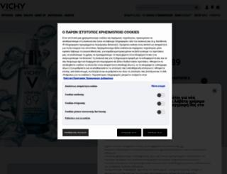 vichy.gr screenshot