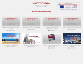 victoria-cinema.gr screenshot