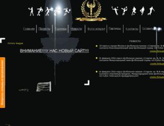 victoryleague.ru screenshot