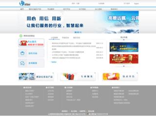 victorysoft.com.cn screenshot