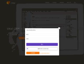 videgree.com screenshot