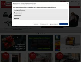 videnov.bg screenshot