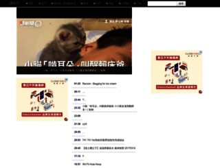 video.17po.net screenshot